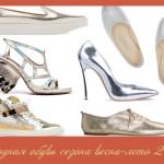 Модная обувь сезона весна-лето 2016