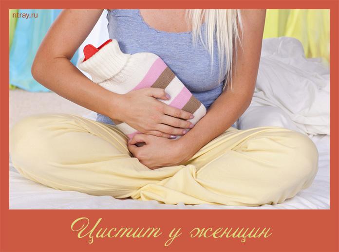 фото цистит у женщин