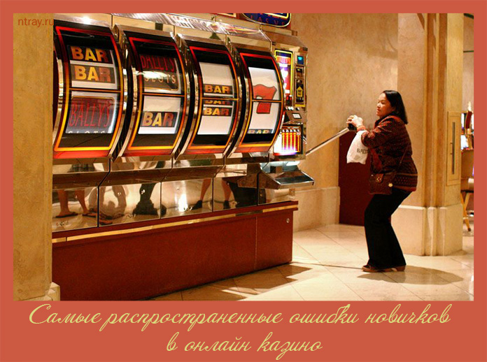 онлайн казино gms
