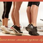 Икроножные мышцы нужно беречь