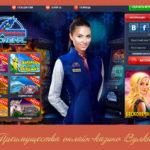 Преимущества онлайн-казино Вулкан