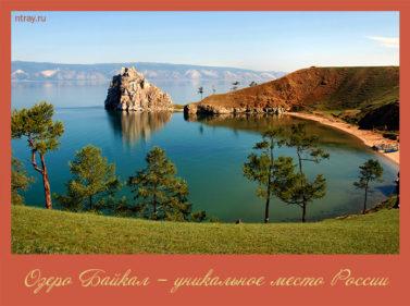 фотографии озеро байкал