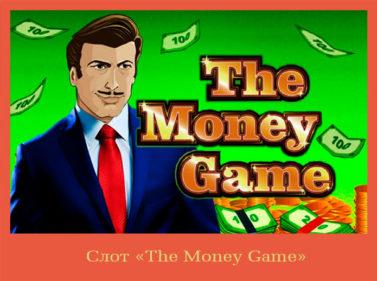 азартные слоты